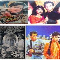 বাংলা চলচ্চিত্রে সালমান শাহ ও তাঁর নায়িকারা