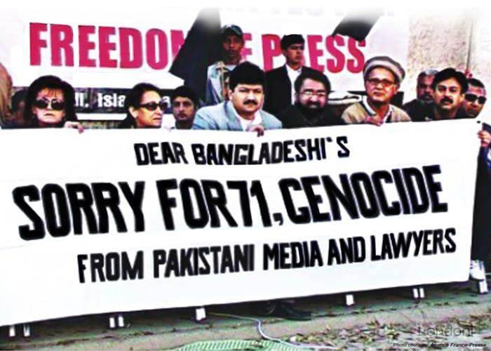 পাকিস্তান গণহত্যার দায় শিকার করেনি