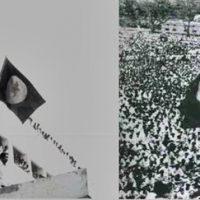 ঐতিহাসিক পতাকা উত্তোলন দিবস