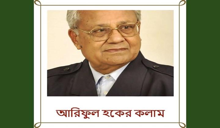 'জয় বাংলা' জাতীয় শ্লোগান হিসেবে রুল জারি প্রসঙ্গে