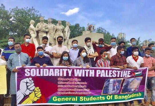 ইসরায়েলি বর্বরতার প্রতিবাদে ঢাকায় শিক্ষার্থীদের সমাবেশ